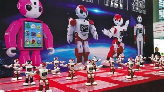 家庭机器人正在走来 陪聊能干活的好伙伴离你多远?