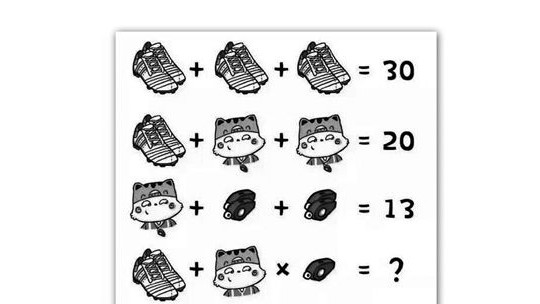 小学数学题难倒众网友 家长们做出四种答案