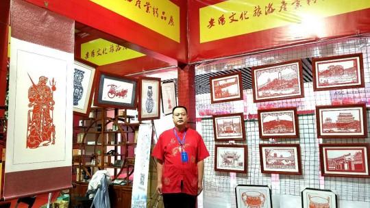 著名纸雕艺术家刘喜成亮相中国航空节