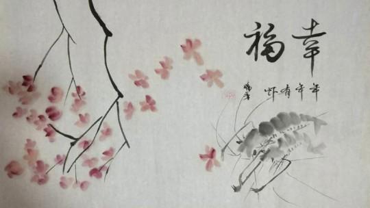 胡晓芳诗词欣赏