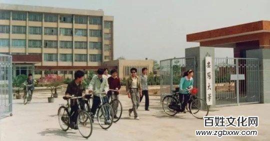 中国国际新闻:安阳工学院党委书记任中普郑重承诺要办好人民满意的大学