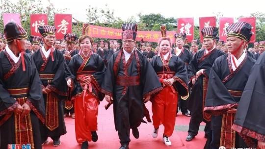 海口林氏宗亲总会举办2019海南林氏宗亲祭祀大典