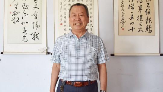 中国当代实力派书画名家范英聚书法艺术欣赏