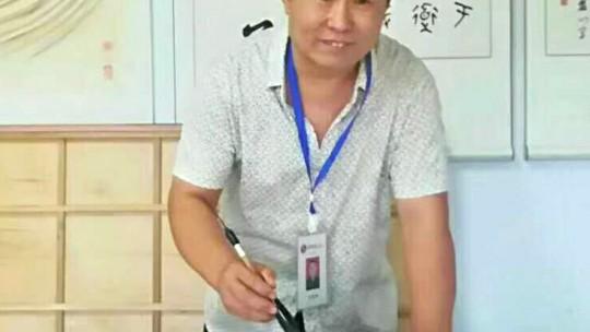 中国当代实力派书画名家孟令金书法艺术欣赏