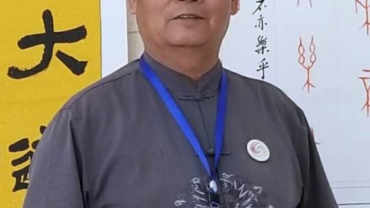 中国当代实力派书画名家李俊峰书法艺术欣赏
