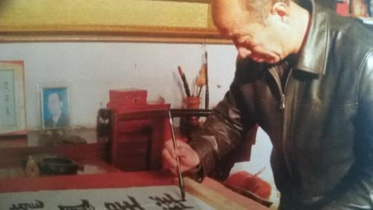 中国当代实力派书画名家蔺祥杰书法艺术欣赏