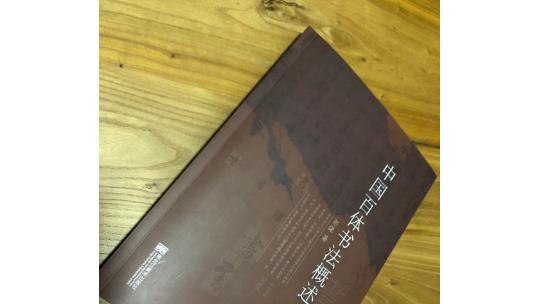 《中国百体书法概述》展现出中华文化的博大精深