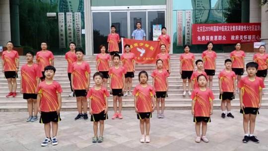 安阳阳光少年队举行暑假结业典礼