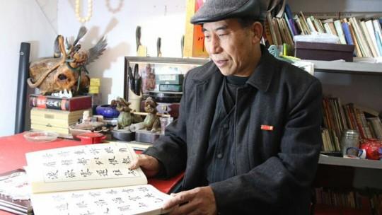 中国当代实力派书画名家王现昌书法艺术欣赏之二