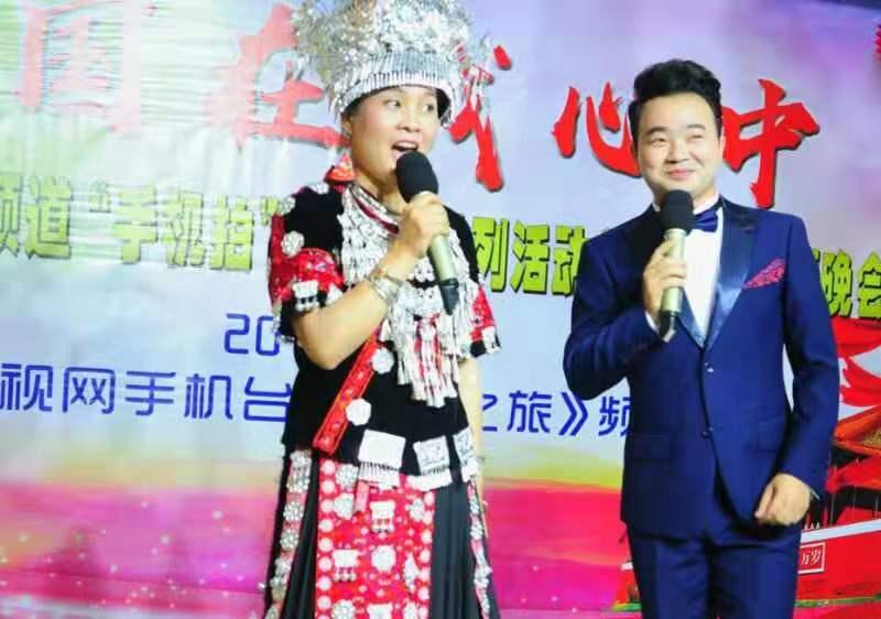 """京视网手机台《发现之旅》频道""""祖国在我心中""""主题晚会在涿州举办,全场高歌""""我和我的祖国""""引爆中秋之夜"""