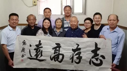 放飞梦想书画院举办庆祝新中国成立70周年座谈会