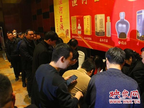 2020洹河玉液酒新品发布会盛大举行