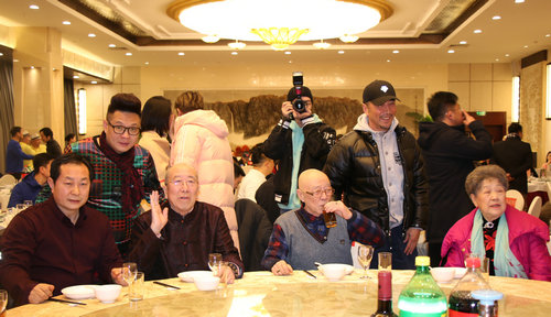 2020和平共展第五届影视文化年会在京举行