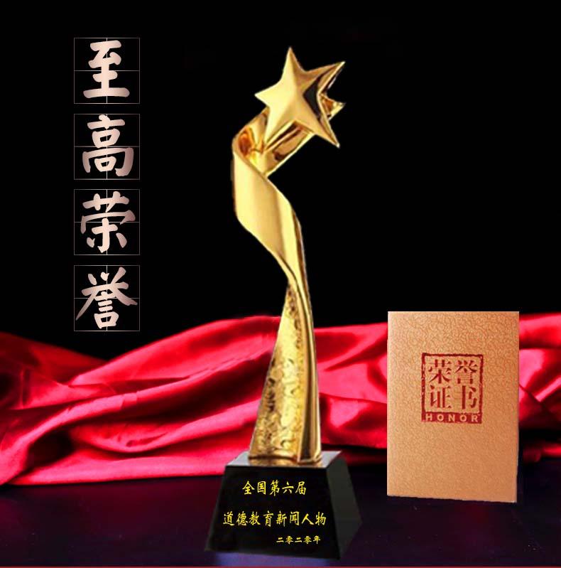 第六届全国道德教育新闻人物获得者——杜春成